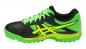 Preview: ASICS GEL-LETHAL MP 7